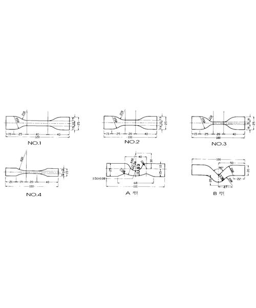PT-210 自動標點延伸計 (啞鈴狀試片適用) 2